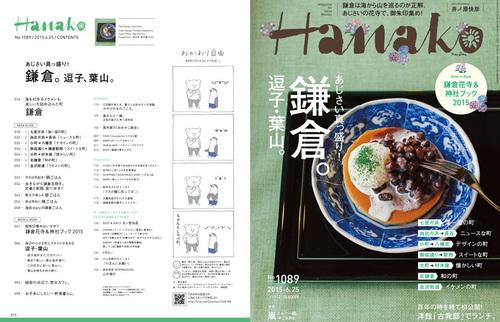 hanako1089-00.jpg